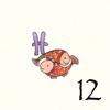 12.Poisson Zodiaque