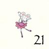 21.Souricette