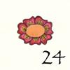 24.Fleur Rouge