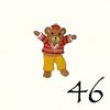 46.Nounours