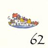 62.Belle Endormie