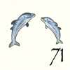 71.Dauphins