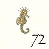 72.Hippocampe