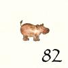82.Hippopotame