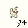 94.Chien