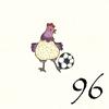96.Cocotte