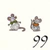 99.Souris