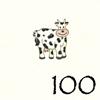 100.Vache