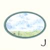 J-Bleu/Vert